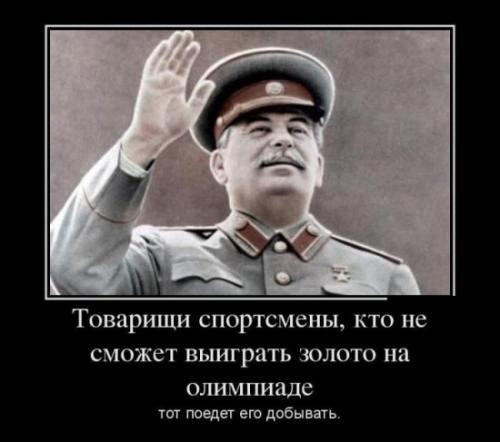 http://www.anekdotov-mnogo.ru/image-prikol/smeshnie_kartinki_134537215219082012.jpg
