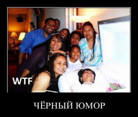 http://www.anekdotov-mnogo.ru/image-prikol/smeshnie_kartinki_134662199303092012.jpg