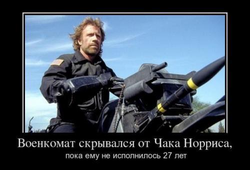 http://www.anekdotov-mnogo.ru/image-prikol/smeshnie_kartinki_134662202503092012.jpg