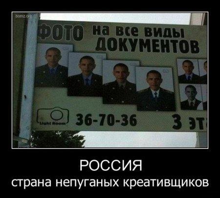 http://www.anekdotov-mnogo.ru/image-prikol/smeshnie_kartinki_134662211303092012.jpg
