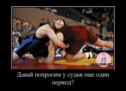 http://www.anekdotov-mnogo.ru/image-prikol/smeshnie_kartinki_134662213403092012.jpg
