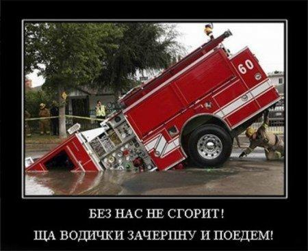 http://www.anekdotov-mnogo.ru/image-prikol/smeshnie_kartinki_134687184105092012.jpg