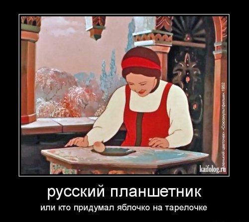 http://www.anekdotov-mnogo.ru/image-prikol/smeshnie_kartinki_134707144508092012.jpg