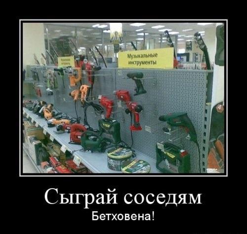 http://www.anekdotov-mnogo.ru/image-prikol/smeshnie_kartinki_134707147008092012.jpg