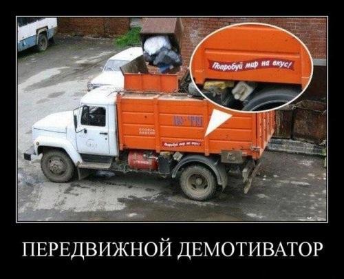 http://www.anekdotov-mnogo.ru/image-prikol/smeshnie_kartinki_134707148408092012.jpg