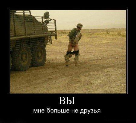 http://www.anekdotov-mnogo.ru/image-prikol/smeshnie_kartinki_134789086917092012.jpg