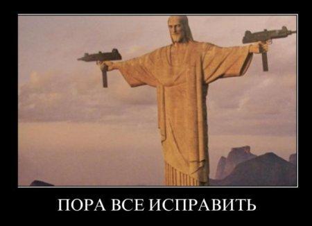 http://www.anekdotov-mnogo.ru/image-prikol/smeshnie_kartinki_134789106417092012.jpg
