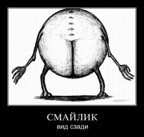 http://www.anekdotov-mnogo.ru/image-prikol/smeshnie_kartinki_134815657820092012.jpg