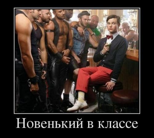 http://www.anekdotov-mnogo.ru/image-prikol/smeshnie_kartinki_1348166172200920121704.jpg