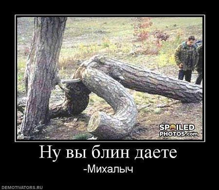 http://www.anekdotov-mnogo.ru/image-prikol/smeshnie_kartinki_134816892320092012897.jpg