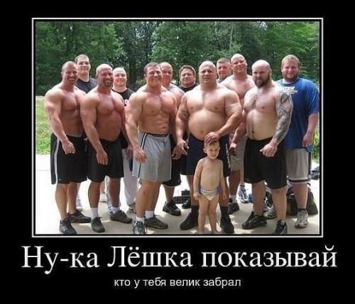 http://www.anekdotov-mnogo.ru/image-prikol/smeshnie_kartinki_1348258951220920121394.jpg