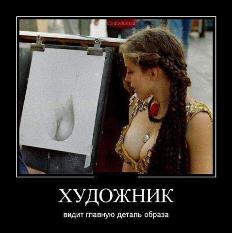знакомства в иркутске мужчина для женщины