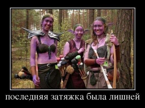 http://www.anekdotov-mnogo.ru/image-prikol/smeshnie_kartinki_1349027297300920122069.jpg