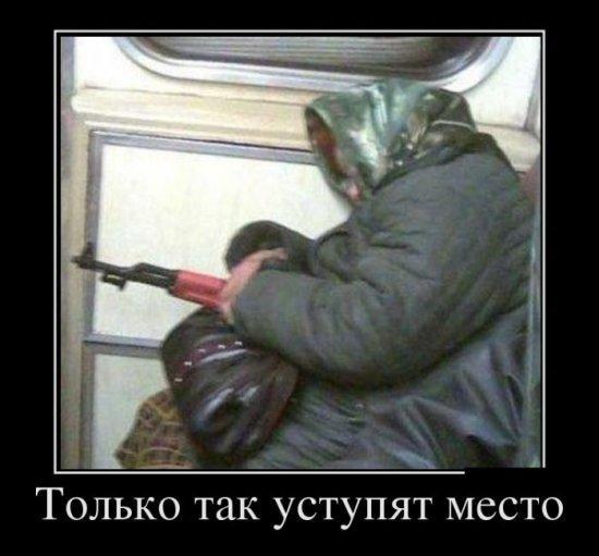 http://www.anekdotov-mnogo.ru/image-prikol/smeshnie_kartinki_1349366885041020122179.jpg