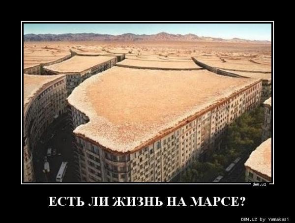 http://www.anekdotov-mnogo.ru/image-prikol/smeshnie_kartinki_1349376210041020121421.jpg