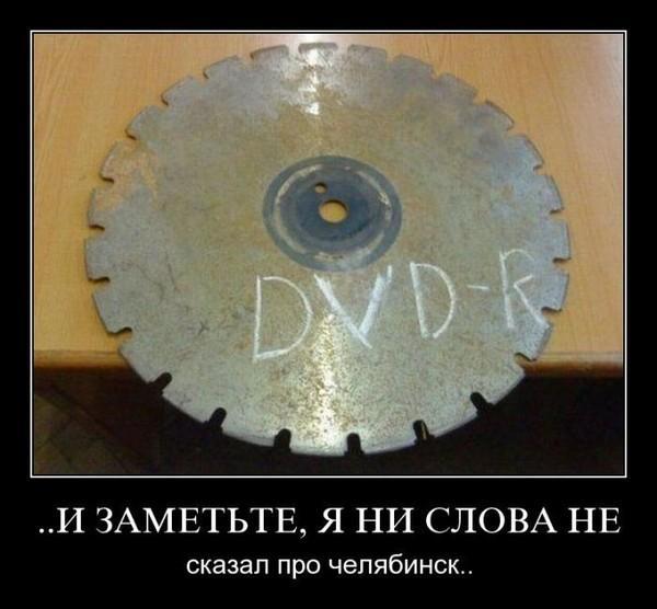 http://www.anekdotov-mnogo.ru/image-prikol/smeshnie_kartinki_1349534783061020121420.jpg