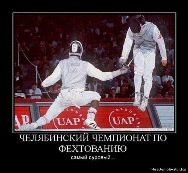 http://www.anekdotov-mnogo.ru/image-prikol/smeshnie_kartinki_1349534783061020121843.jpg