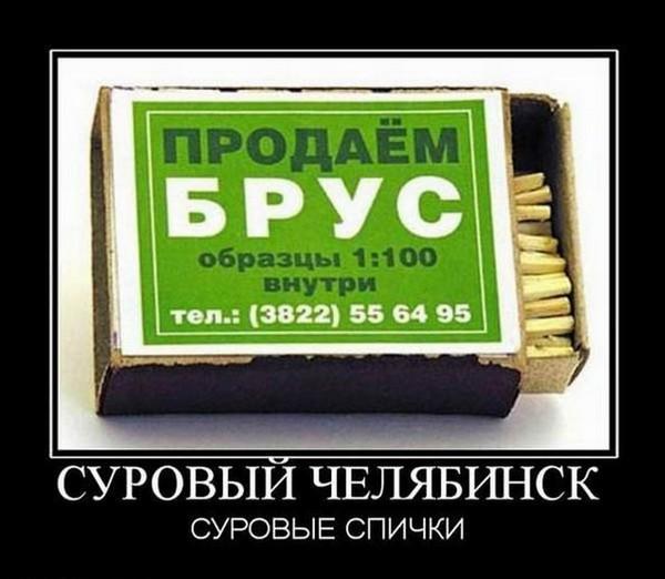http://www.anekdotov-mnogo.ru/image-prikol/smeshnie_kartinki_134953478406102012299.jpg