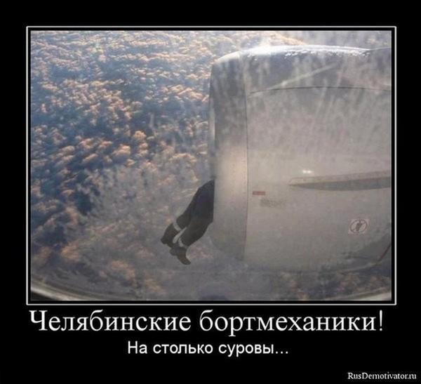 http://www.anekdotov-mnogo.ru/image-prikol/smeshnie_kartinki_134953478406102012518.jpg