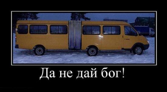 http://www.anekdotov-mnogo.ru/image-prikol/smeshnie_kartinki_134956698007102012942.jpg
