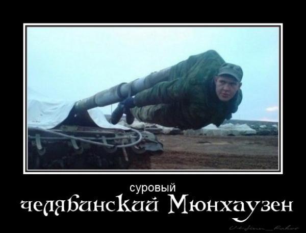 http://www.anekdotov-mnogo.ru/image-prikol/smeshnie_kartinki_134957591507102012267.jpg