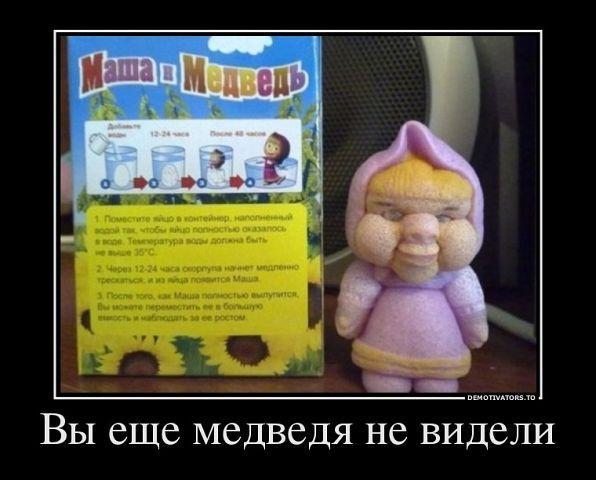 http://www.anekdotov-mnogo.ru/image-prikol/smeshnie_kartinki_1349686708081020121440.jpg