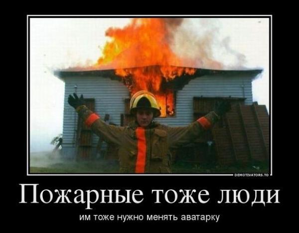 http://www.anekdotov-mnogo.ru/image-prikol/smeshnie_kartinki_134968671708102012663.jpg