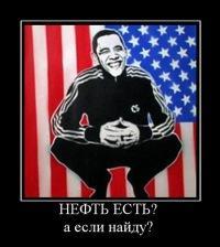 http://www.anekdotov-mnogo.ru/image-prikol/smeshnie_kartinki_1349894462101020121492.jpg