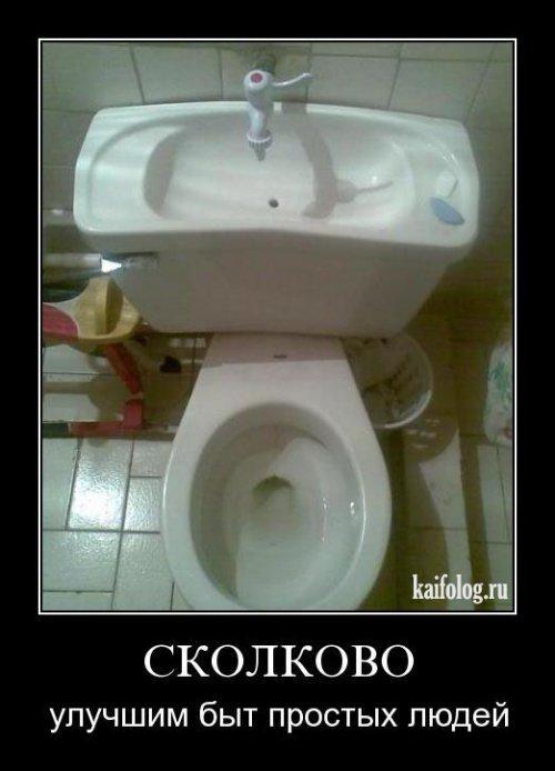 http://www.anekdotov-mnogo.ru/image-prikol/smeshnie_kartinki_1350062523121020122041.jpg