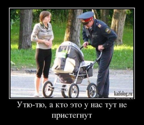 http://www.anekdotov-mnogo.ru/image-prikol/smeshnie_kartinki_135006252312102012642.jpg