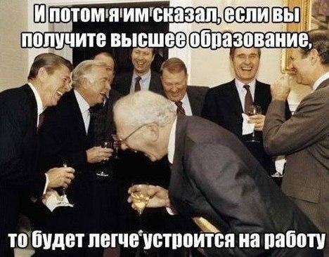 smeshnie_kartinki_1350376326161020121243