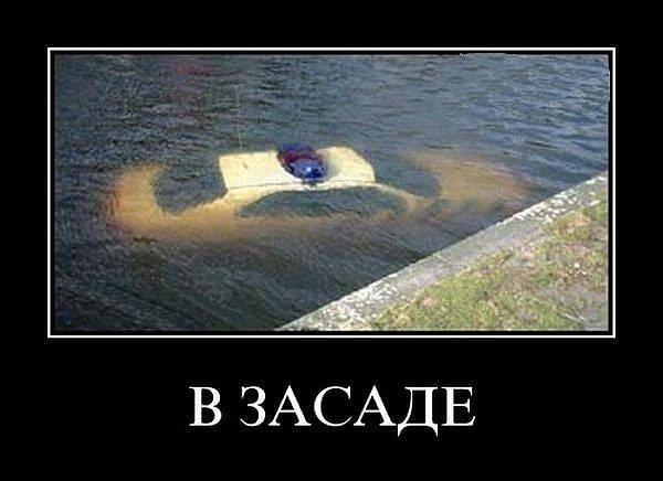 http://www.anekdotov-mnogo.ru/image-prikol/smeshnie_kartinki_1350455143171020121366.jpg