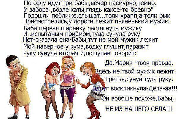 Песни приколы на переменке ...: pictures11.ru/pesni-prikoly-na-peremenke.html