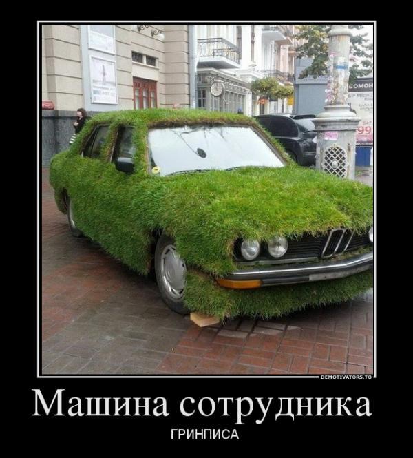 http://www.anekdotov-mnogo.ru/image-prikol/smeshnie_kartinki_1351412334281020122646.jpg