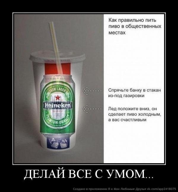 http://www.anekdotov-mnogo.ru/image-prikol/smeshnie_kartinki_1351437326281020121304.jpg
