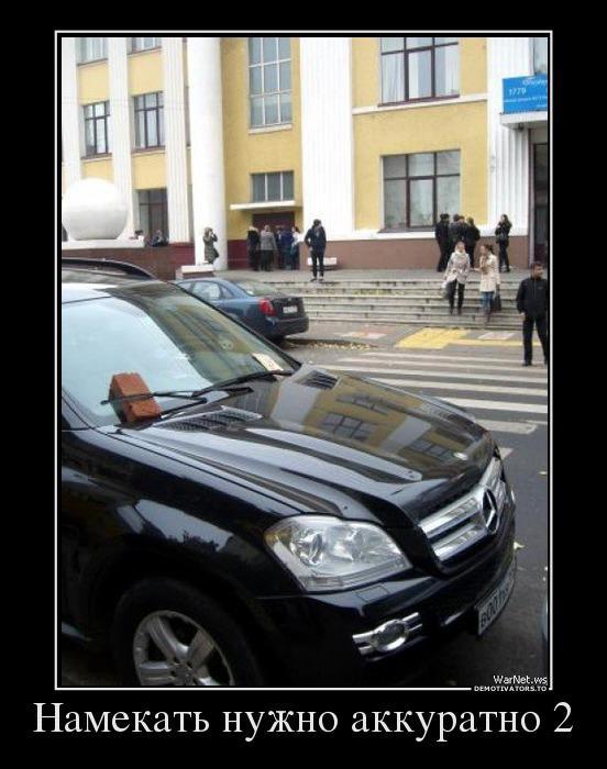 http://www.anekdotov-mnogo.ru/image-prikol/smeshnie_kartinki_1351578910301020122398.jpg