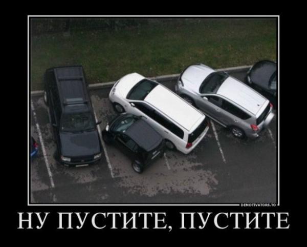 http://www.anekdotov-mnogo.ru/image-prikol/smeshnie_kartinki_1351603541301020121837.jpg