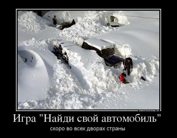 http://www.anekdotov-mnogo.ru/image-prikol/smeshnie_kartinki_135161860630102012113.jpg