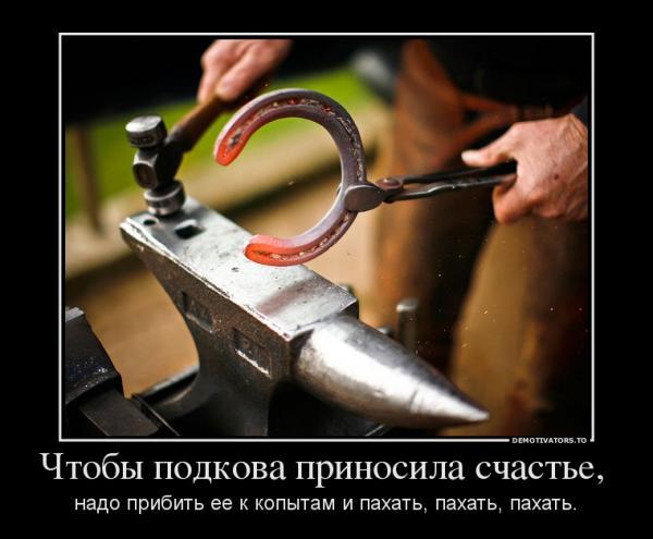 http://www.anekdotov-mnogo.ru/image-prikol/smeshnie_kartinki_1351618606301020121321.jpg