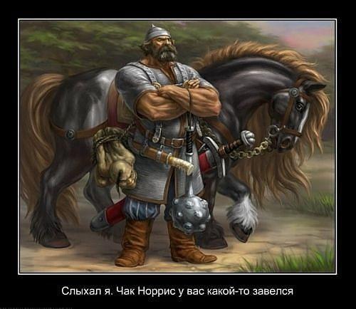 http://www.anekdotov-mnogo.ru/image-prikol/smeshnie_kartinki_1351618606301020121551.jpg