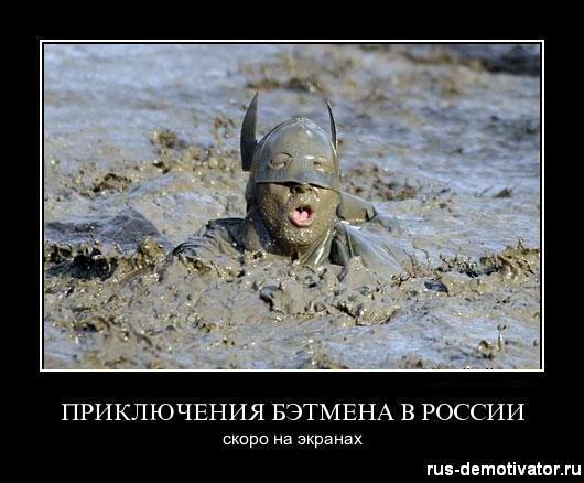 http://www.anekdotov-mnogo.ru/image-prikol/smeshnie_kartinki_135162528730102012811.jpg