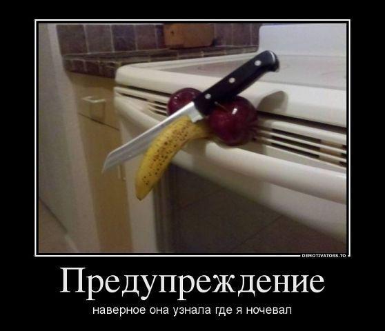 http://www.anekdotov-mnogo.ru/image-prikol/smeshnie_kartinki_1351672095311020122928.jpg
