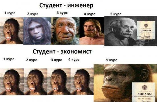 http://www.anekdotov-mnogo.ru/image-prikol/smeshnie_kartinki_1351876226021120122810.jpg