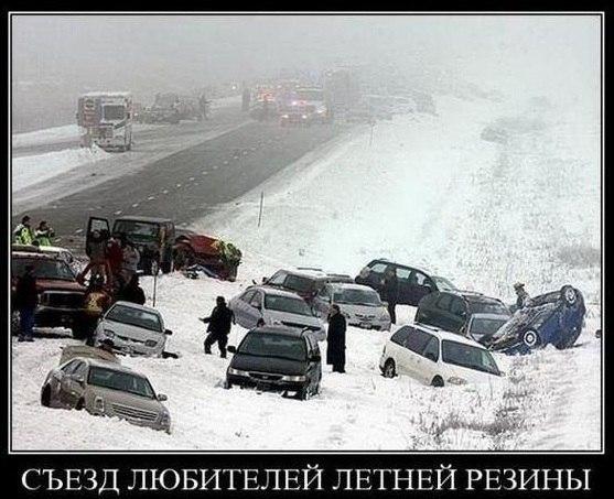 http://www.anekdotov-mnogo.ru/image-prikol/smeshnie_kartinki_1351924280031120121930.jpg