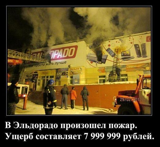 http://www.anekdotov-mnogo.ru/image-prikol/smeshnie_kartinki_135231446607112012500.jpg