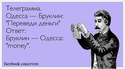 smeshnie_kartinki_1353863948251120121930