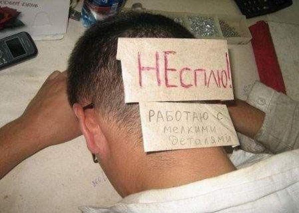 http://www.anekdotov-mnogo.ru/image-prikol/smeshnie_kartinki_1354123248281120121517.jpg