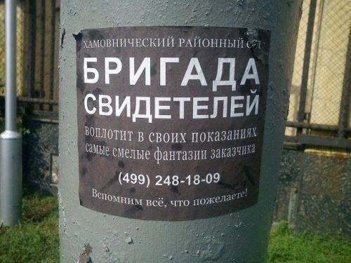 http://www.anekdotov-mnogo.ru/image-prikol/smeshnie_kartinki_1354123249281120122041.jpg
