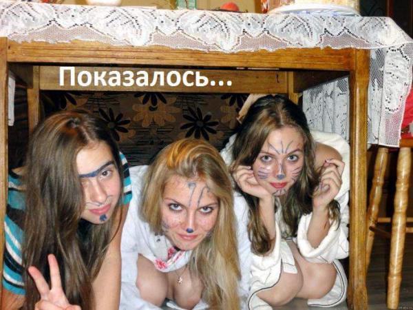 http://www.anekdotov-mnogo.ru/image-prikol/smeshnie_kartinki_135416780029112012293.jpg