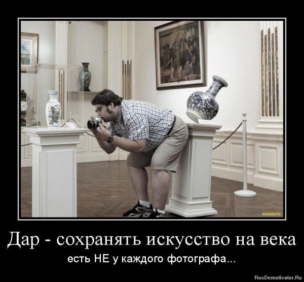 http://www.anekdotov-mnogo.ru/image-prikol/smeshnie_kartinki_1354266332301120122724.jpg